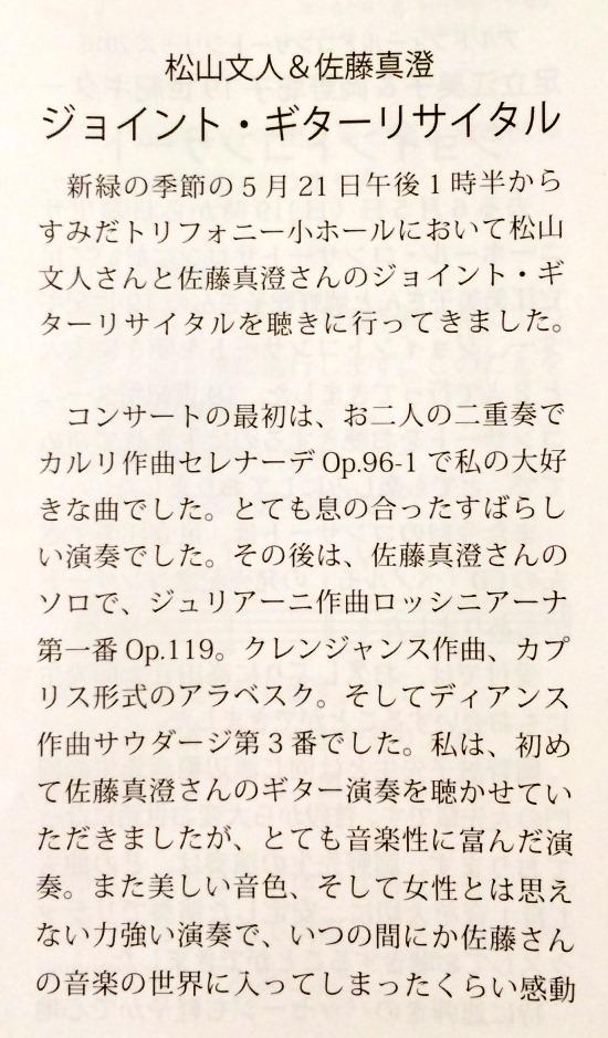 IMG_7479 (1)