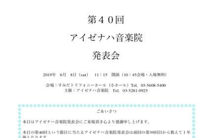 728017BA-D03D-46C2-BAD8-F7FEBF23F238