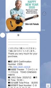 E9FAB362-FA22-49DF-B59B-29B949FD8DBD
