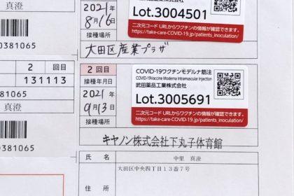 AFFAAD16-FEC7-4663-852D-CA332A76B09C